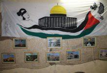 Photo of فعاليات وطنية بمناسبة يوم الأسير الفلسطيني