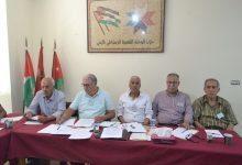 Photo of الوحدة الشعبية يعقد مؤتمره الوطني السابع وينتخب هيئاته القيادية
