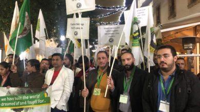 Photo of بالصور / شبيبة حزب الوحدة الشعبية تشارك في المؤتمر الـ 20 لاتحاد الشباب الديمقراطي العالمي