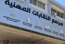"""Photo of مجلس النقباء : """"ليبقى الشعار الدائم تحرير فلسطين من البحر الى النهر"""""""